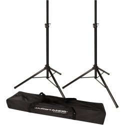 Ultimate Support JS-TS50-2 Tripod-Style Speaker Stands (Pair) with free bag
