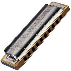 Hohner 1896BX-G Marine Band 1896 Classic Harmonica in G Key