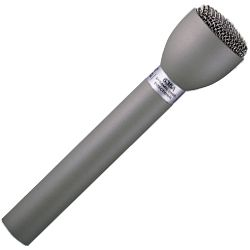 Electro Voice 635A Fawn Beige Classic Dynamic Omnidirectional Interview Microphone