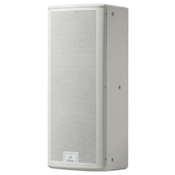 Presonus SLS328i-W 2000W 8 Inch CoActual Active Speaker in White