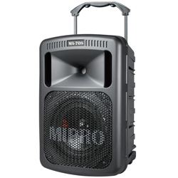 MIPRO MA-708PA Rechargeable Battery Operated Portable Wireless PA System
