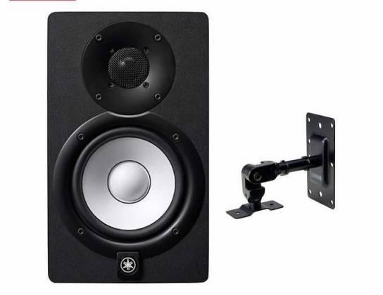 Yamaha HS5I Powered Studio Monitor with Mounting Points-Black hs-5-i Product Image 3