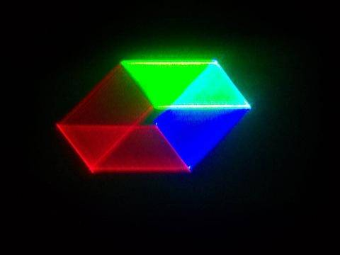 Blizzard MEZMERIZOR 4FX High Power RGB Laser Effect Product Image 14