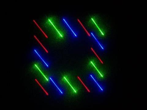 Blizzard MEZMERIZOR 4FX High Power RGB Laser Effect Product Image 16