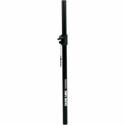 Quiklok S203AM Subwoofer Pole Product Image 2