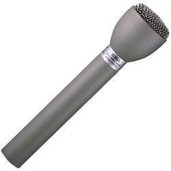 Electro Voice 635A Fawn Beige Classic Dynamic Omnidirectional Interview Microphone Product Image
